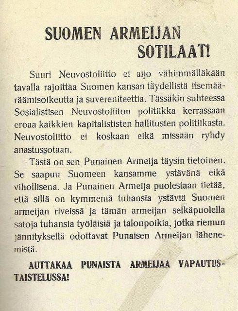 NL-Suomen-sotilaille.jpg